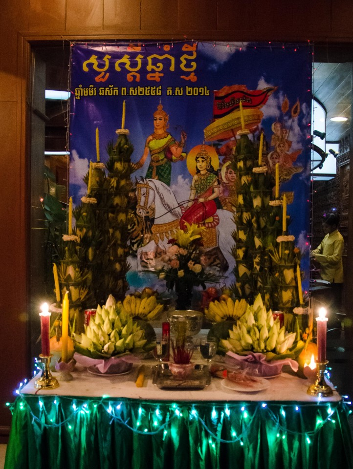 Khmer New Year Day 1-5
