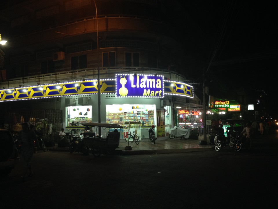 Llama Mart! My favorite convenience store in Phnom Penh.